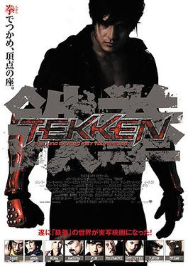 tekkenmovie